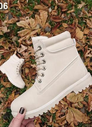 •зимние ботинки2