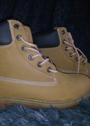 Ботинки зимние aspolo
