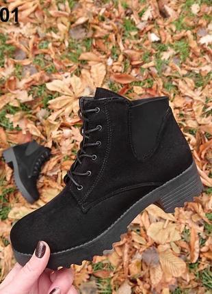 •зимние ботинки5