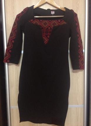 Плаття з вишивкою1