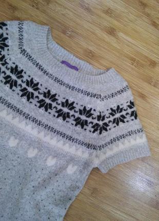 Супер мягкий комфортный молодежный жилет - безрукавка - джемпер - свитер - размер 44-462