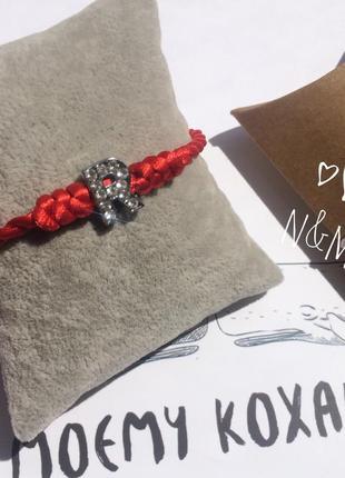 Красный браслет с буквой r1