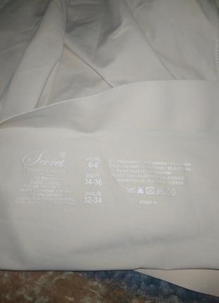 Трусики с утяжкой шорты бельё корректирующие2