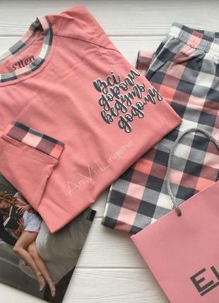 Хлопковая персиковая пижама последняя