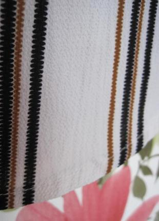 Базовая полосатая блузка с вырезами на плечах new look4