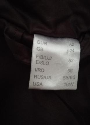 Немецкая стеганная курточка баклажанного цвета, размер 58/60.4 фото