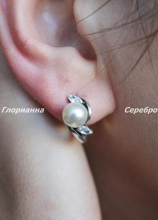 Серебряные серьги н фрейя3
