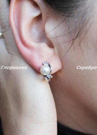 Серебряные серьги н фрейя4