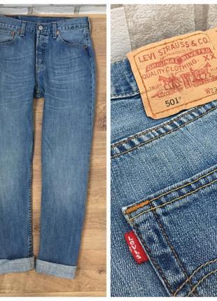 Мом джинсы levi's 501, винтажные плотные джинсы с высокой талией2