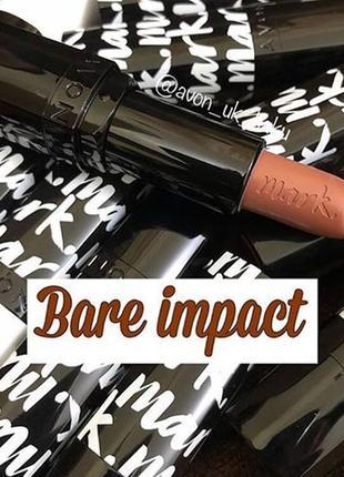 Avon lipstick mark губная помада bare impact