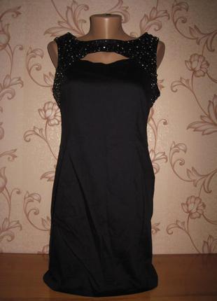 Платье женское. размер l. ax (paris). в отличном состоянии!!!