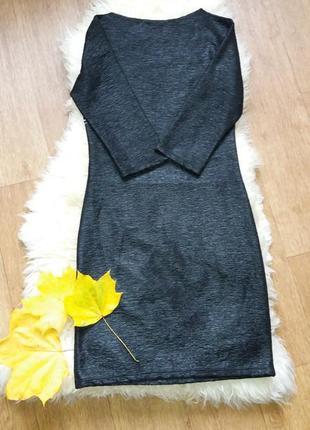 Платье силуэтное  супер качество3