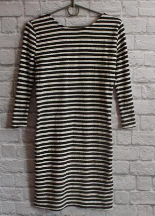 Полосатое платье с открытой спиной размер s1