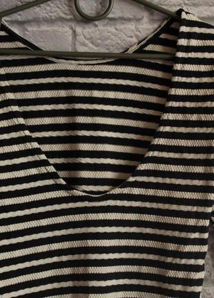 Полосатое платье с открытой спиной размер s3