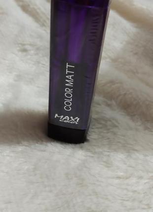 Maxi color color matt lipstick. помада для губ, №18 розовый персик.2 фото