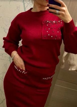 Комплект костюм юбка миди кашемир шерсть универсальный с-м-л с жемчугом