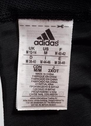 Спортивний топ з чашками adidas, eur м5