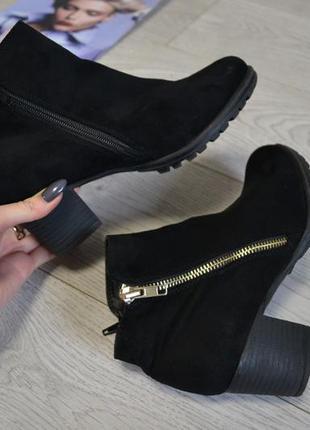 Стильные ботинки5