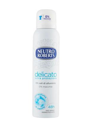 Дезодорант спрей neutro roberts delicato без алюминия, 150 ml1