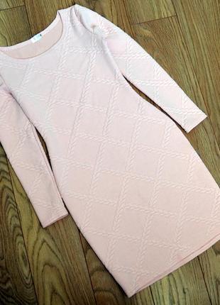 Зефирное платье в косы1