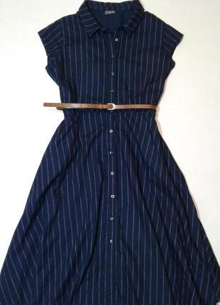 Красивое платье миди в полоску на пуговицах