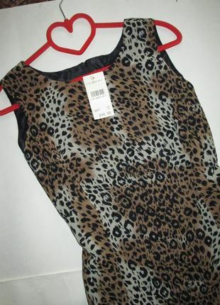 Плаття в леопардовий прінт2 фото