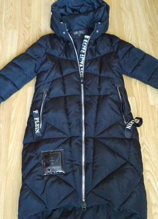 Зимнее пальто-куртка1