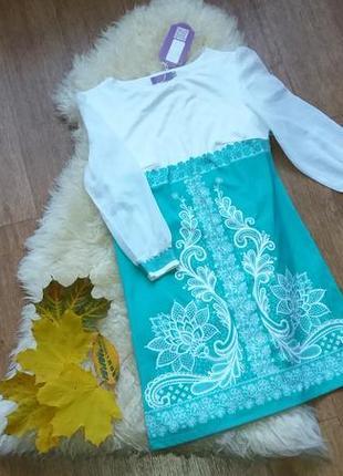 Платье с узорами с этикеткой1