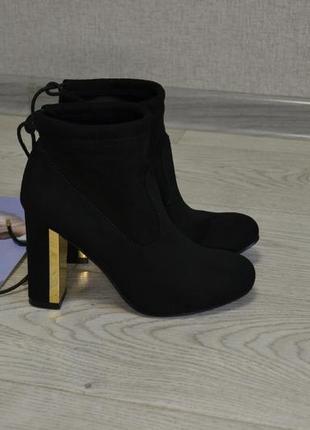 Стильные ботинки1