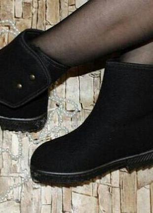 Женские зимние ботинки-валенки1
