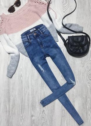 🌿 синие базовые джинсы скинни pull&bear2
