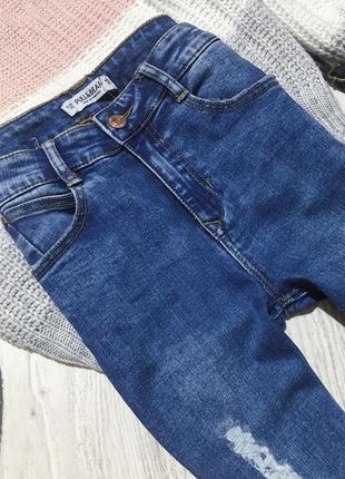🌿 синие базовые джинсы скинни pull&bear4