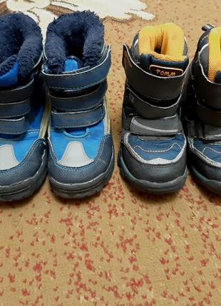 Термо ботинки зимние, для двора, стелька 16-16,5 см