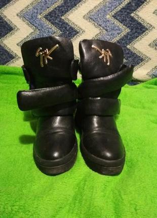 Продам супер крутые зимние ботиночки(сапоги,слипоны)меховые1