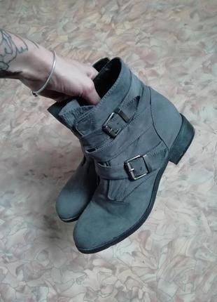 Серые низкие ботинки демисезон