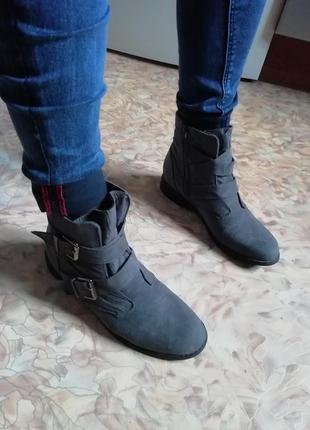 Серые низкие ботинки демисезон2