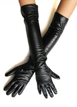 Перчатки высокие кожаные