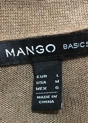 Кардиган накидка кофта mango2