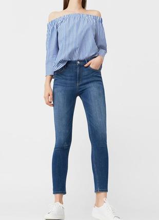 Шикарные джинсы с высокой посадкой от mango, 36, 38р, испания1 фото