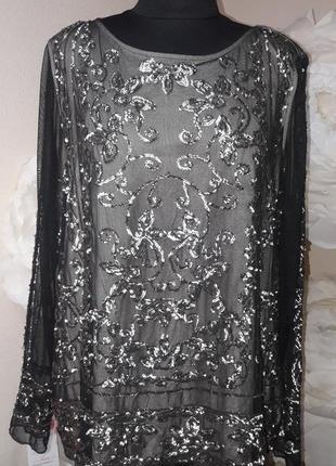 Блузка в паетках премиум класса1