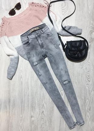 🌿 серые базовые джинсы zara с высокой посадкой молниями и необработанным низом1