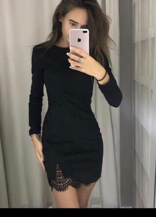Замшевое платье1