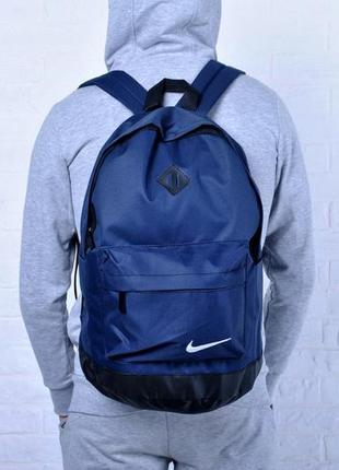 Рюкзак для тренировок, учебы, работы