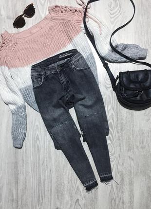 🌿 серые джинсы бойфренд 🌿 мом 🌿 mom2