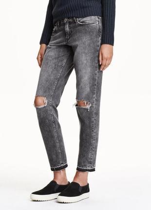 🌿 серые джинсы бойфренд 🌿 мом 🌿 mom1
