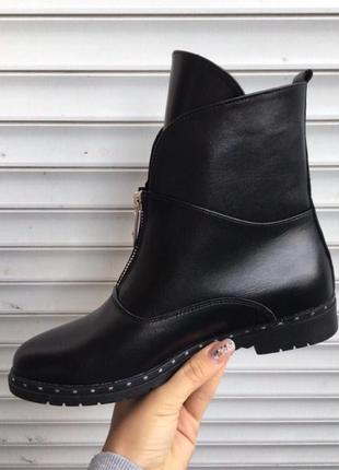 Натуральные ботинки зимние1