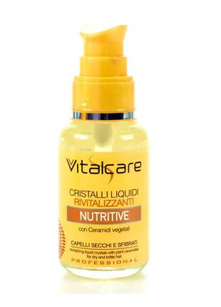 Профессиональные жидкие кристаллы для сухих и ослабленных волос nutritive vitalcare, 50 мл2