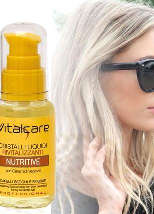 Профессиональные жидкие кристаллы для сухих и ослабленных волос nutritive vitalcare, 50 мл3