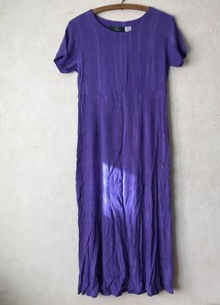 Платье фиолетовое1