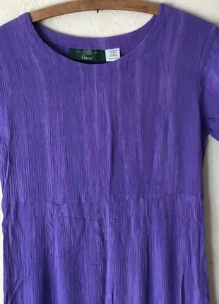 Платье фиолетовое3